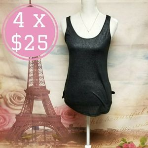 NWT Maurices sparkly tank top
